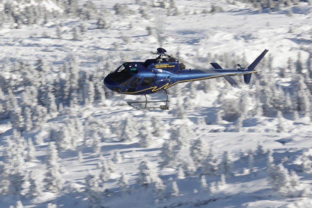 Heli Securite Alpine Ski Resort Closing Dates